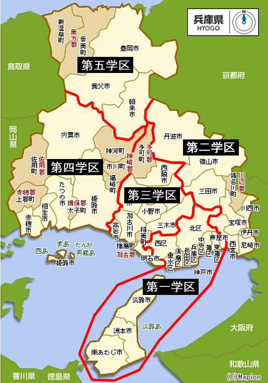 高校 兵庫 県 公立